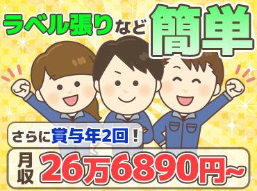 千真興産株式会社 ※東扇島エリアの画像・写真
