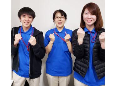 日伸セフティ株式会社 横浜支店の画像・写真