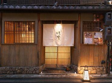 株式会社京色の画像・写真