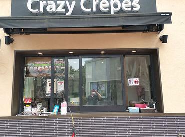 Crazy Crepes(クレージークレープス) 御殿場プレミアムアウトレット店の画像・写真