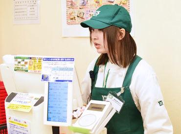 Y'smart(ワイズマート) 梅ヶ丘店の画像・写真