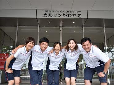 川崎市スポーツ・文化総合センターの画像・写真
