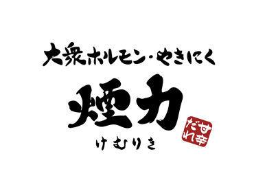 焼肉酒房やきまる 岡崎南店の画像・写真