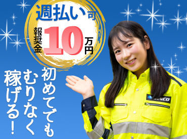 株式会社シンコーハイウェイサービス 大月営業所(上野原市エリア)の画像・写真