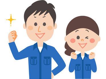 株式会社ワンリンク ※勤務地:美濃加茂市の画像・写真