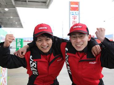 宇佐美ガソリンスタンド ※4号越谷南店(ENEOS/エネオス) U-01の画像・写真