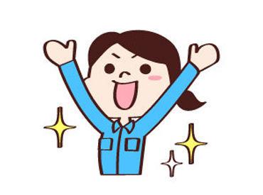 アズレイバーサービス株式会社 松山支店 ※勤務地:今治市喜田村の画像・写真