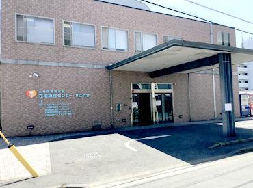 大分県医療生活協同組合 在宅総合センターすこやかの画像・写真