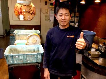 イシイの甘栗 亀戸店の画像・写真