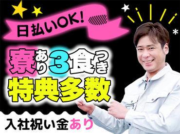 株式会社コクエー 戸塚営業所の画像・写真