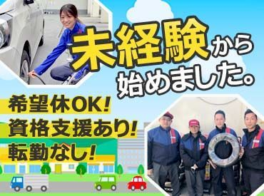 土屋燃料株式会社 蒲原SSの画像・写真