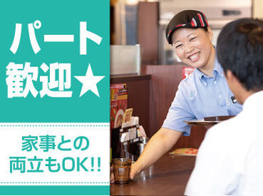 株式会社壱番屋(関西エリア)の画像・写真