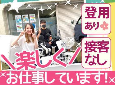 株式会社こころざし ※横浜市保土ヶ谷区エリアの画像・写真