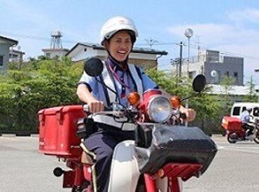 日本郵便株式会社 玉島郵便局の画像・写真