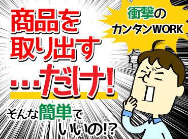 株式会社ナカノ商会の画像・写真