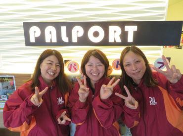 パルポート太田の画像・写真