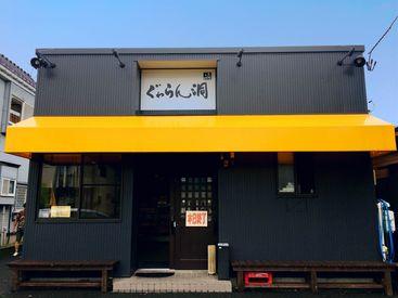 ぐゎらん洞 小新店の画像・写真