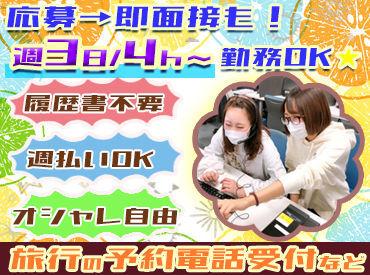 アップセルテクノロジィーズグループ 香川支店の画像・写真