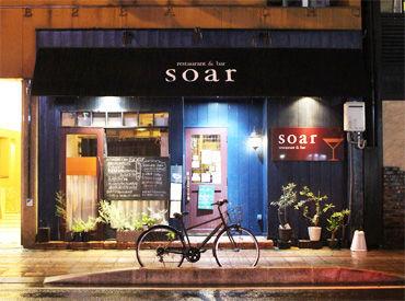 レストラン&バー ソアーの画像・写真