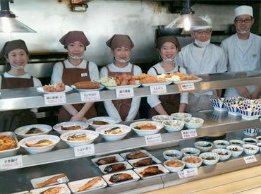 まいどおおきに岩国今津食堂の画像・写真