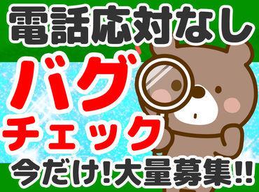 株式会社ネオキャリア OS事業部 札幌支店の画像・写真
