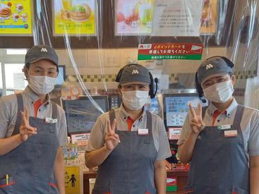 モスバーガー野田愛宕店の画像・写真