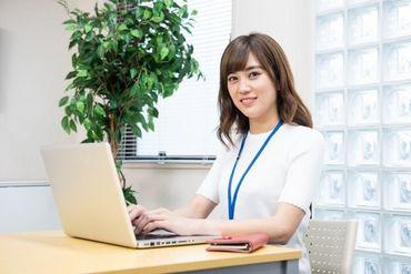 キャリアリンク株式会社 ※東証一部上場/SDJ91379の画像・写真