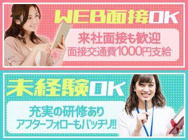 株式会社ナツバ ※勤務地:深井エリアの画像・写真