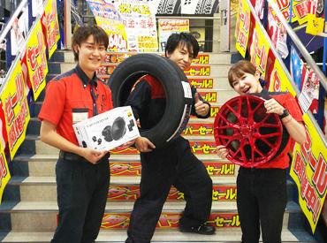 オートバックス 堺石津店の画像・写真