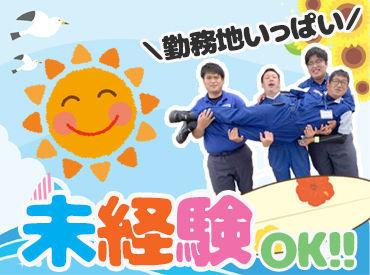 鶴崎海陸運輸株式会社の画像・写真