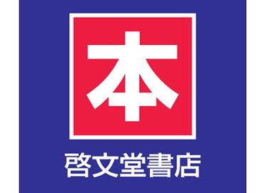京王書籍販売株式会社の画像・写真