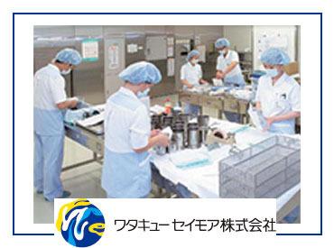 ワタキューセイモア株式会社《勤務地:大分三愛メディカルセンター》の画像・写真