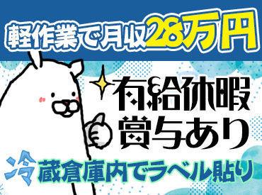千真興産株式会社の画像・写真