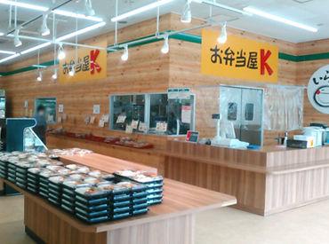 お弁当屋K 布施畑インター店の画像・写真