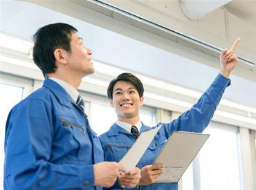 株式会社エヌオーピー (勤務地:武蔵浦和駅エリア)の画像・写真