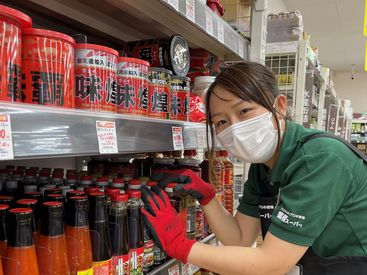 業務スーパー浜松原島店の画像・写真