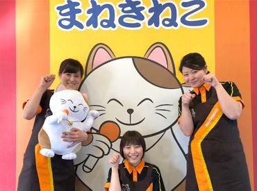 株式会社コシダカの画像・写真