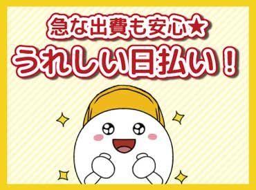 株式会社セントラルサービス 勤務地:太田市 OT002-11[採用係] の画像・写真