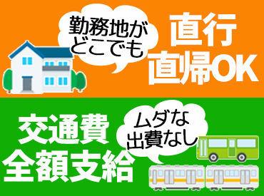 シンテイ警備株式会社 国分寺支社 【東小金井エリア】/A3203000124の画像・写真