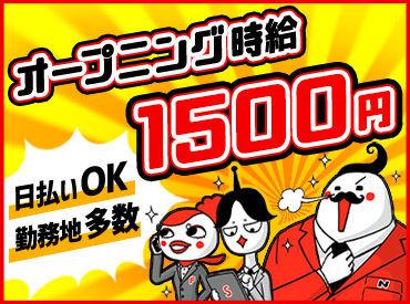 株式会社ネオフュージョン/nfksp100の画像・写真