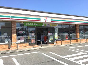 セブンイレブン高岡戸出狼店の画像・写真