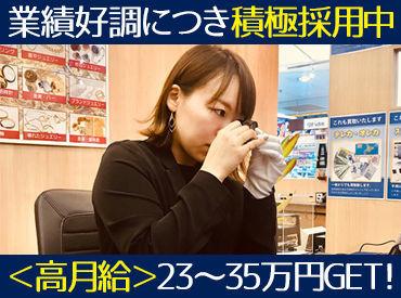さすがや ドン・キホーテ秋田店の画像・写真