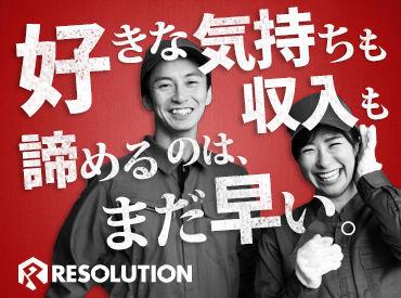 株式会社レソリューション 東京営業所の画像・写真