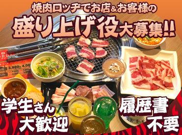 焼肉ロッヂ吉田店の画像・写真
