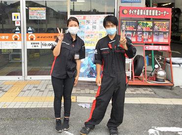 オートバックス 堺三宝店の画像・写真