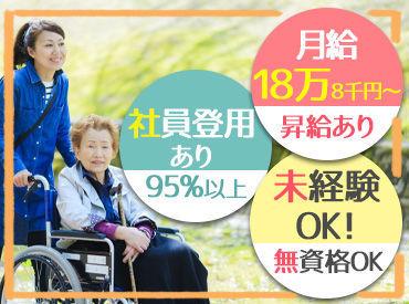 特別養護老人ホーム国見苑の画像・写真