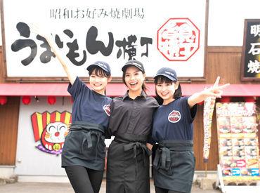 昭和お好み焼き劇場 うまいもん横丁 姫路東店の画像・写真