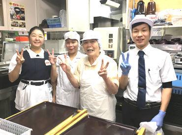 和食レストランとんでん 狭山店の画像・写真