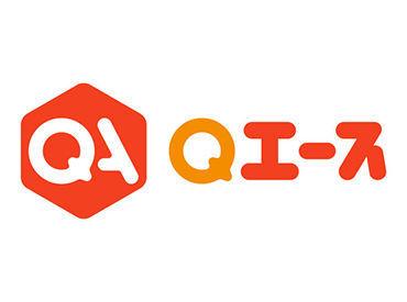 株式会社Qエースの画像・写真