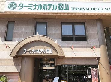 ターミナルホテル松山の画像・写真